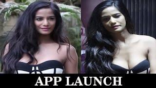 Poonam Pandey App Launch | The Poonam Pandey App