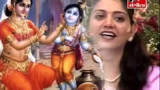 Chori Chori Makhan Khai Gayo Re   Lord Krishna Bhajan