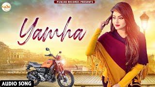 YAMHA   New Punjabi Songs 2021   Punjabi Songs (Full Song) Latest Punjabi Song 2021