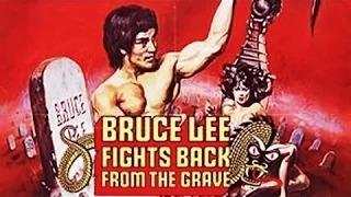 Bruce Lee Fights Back From The Grave | 1976 | Full Length Hindi Kung Full Movie