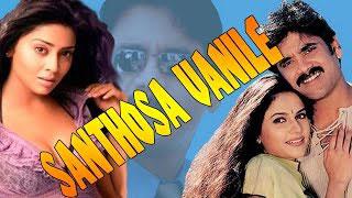 Tamil Movie | Santhosa vannilea | Nagarjun Starer Action
