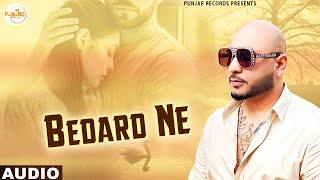 BEDARD NE | Punjabi Sad Song | Breakup Song | Latest Sad Punjabi Song 2021 | Punjabi Records