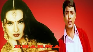 Dharma |   Action Loaded Hindi Movie |  Rekha , Pran , Navin Nishchol, Ajit