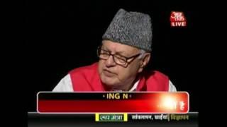 Third Degree: Farooq Abdullah Questioned Over Kashmir-Pakistan Issue