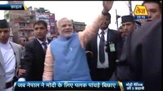 Time Machine: PM Modi's visit to Nepal