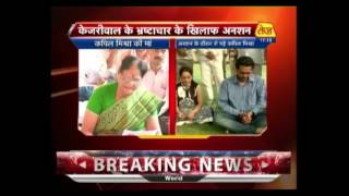 Kapil Mishra Breaks Down Crying In Middle of Meditation In Rajghat