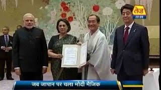 Time Machine: PM Modi's visit to Japan