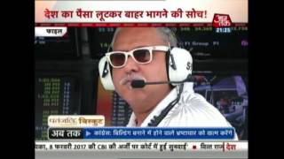 Khabardaar: Vijay Mallya Will Be Brought Back To India Soon, Says Santosh Gangwar