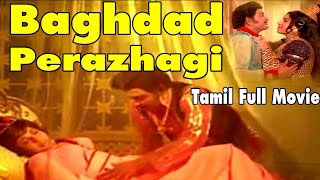 Baghdad Perazhagi | Latest Tamil Classic Blockbuster Movie