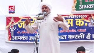 Gyaan ke bhare pitare chal satguru ji ke pass mein:-Master Satbeer Ji Murti Sathapna(13.04.17)