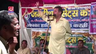 Ek samay mein dev bhoop aur narad ji ki mila hui- Shakuntala Dushyant