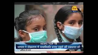 Subah Ki Live Khabrein: Rahul Gandhi To Visit Gorakhpur, After BRD Hospital Tragedy