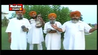 4 Rakhe Majlooma De | Sikhism Based Dhadhi Jatha | Sikhi Vaar | Anandpur Sahib