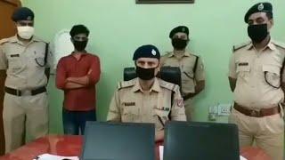 Bihar RPF ने किया रेल टिकट के अवैध धंधे का भंडाफोड़छापेमारी कर कारोबारी को किया गिरफ्तार hmtv live