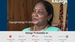 Kalinga TV KATHA ACHI ASUMARI JAYA SWAMI ODIA FILM ACTRESS SEG 01