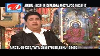 5 Mera Jogi Na Bole | SS Maan | Jai Baba Balak Nath | Shahtalai Himachal Pardesh
