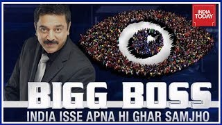 Hindu Makkal Katchi Sends Letter To Stop Airing Of Big Boss Hosted By Kamal Haasan