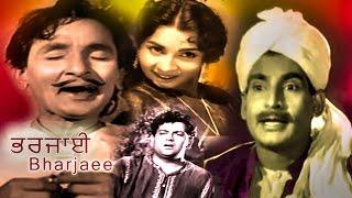 Bharjaee     Punjabi Full Movie Online   Krishna Kumari, Daljit, Uma Khosla
