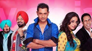 punjabi full film 2017