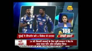 108 Achi Khabare: PM Modi Mega Road Show In Bhubaneswar
