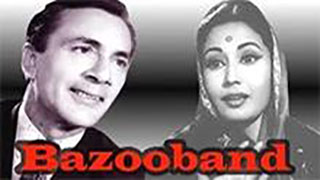 """Bazooband"" 