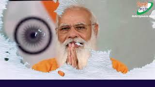 प्रधानमंत्री मोदी के 71वें जन्मदिन पर भाजपा कार्यकर्ताओं में उत्साह। Keshavpuram जिला।Delhi Uptodate