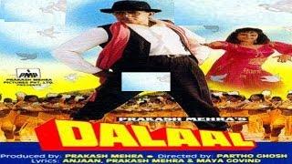 Dalaal |  Hindi Movie | Mithun Chakraborty Raj Babbar Ayesha Jhulka