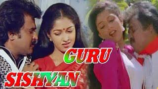 Tamil Movie   Guru Sishyan   Romantic