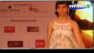Entertainment Ticket | Kids walk the ramp for PETA