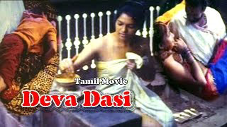 Deva Dasi | Latest Tamil Glamour Movie