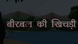 Birbal Ki Khichadi