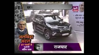 Exclusive : Delhi ������������������ ������������������ Roads ������������������ Jam ������������������ Traffic Diversion