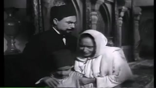 """Elan"" 1947