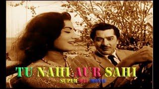 TU NAHIN AUR SAHI (1960) Hindi Full Length Movie | Pradeep Kumar, Kumkum, Nishi