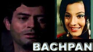 Bachpan Full Hindi Movies | Sanjeev Kumar | Tanuja | Hindi Movies | Bollywood Movies