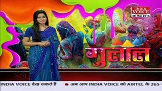 Holi Special Show-Gulal