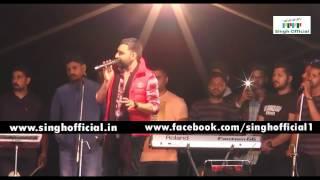 Harf Cheema | Live Video Performance Full HD Video 2017 (Mothada Kalan Mela)