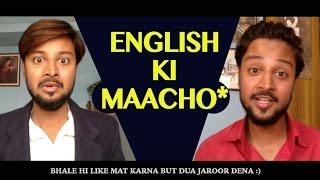 Funny Job Interview - English Ki Maacho**   NS ki Duniya  