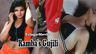 Gujili | Latest Tamil Glamour Movie