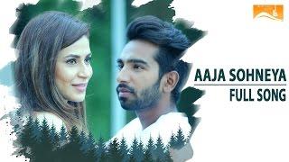 Aaja Sohneya (Full Song) | Thomas Gill, Feat. Mansha Bahl | White Hill Music