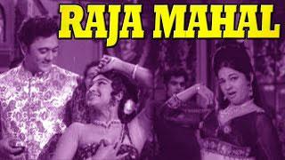 Telugu Movie | Raja Mahal | Bold