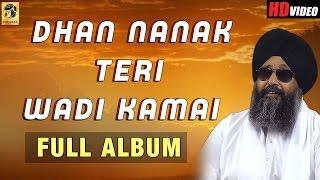 Dhan Nanak Teri Wadi Kamai | Bhai Lakhwinder Singh | Hazoori Ragi | Darbar Sahib | Shabad | Gurbani