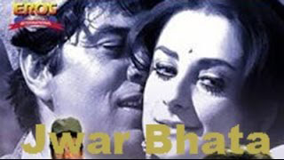 Jwar Bhata Full Hindi Movies | Saira Banu | Dharmendra | Sujit Kumar | Hindi Movies