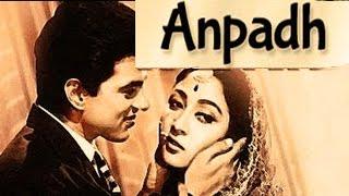 Anpadh 1962 Ll Full Hindi Movie Mala Sinha Dharmendra Balraj Sahani Bollywood
