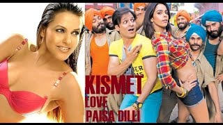 Hindi Movies 2013 Full Movie Kismet Love Paisa Dilli | Mallika Sherawat, Neha Dhupia | 2015 Upload