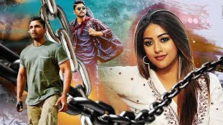 SOUTH DUBBED SUPERHIT HINDI ACTION THRILLER MOVIE