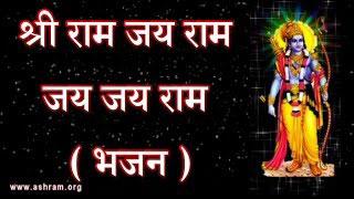 Ram Navami Bhajan | Shri Ram Jay Ram Jay Jay Ram