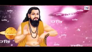 Meharbaniya ( Guru Ravidass ji ) || Ravi Kumar || New Ravidass ji Bhajan 2018 ||  White Gold Music