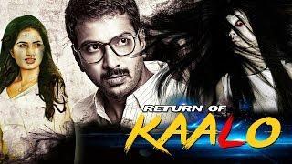 Return of Kaalo (2016) Full Hindi Dubbed Movie | South Dubbed Hindi Movies 2016 Full Movie