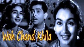 Woh Chand Khila ||Raj Kapoor || ANARI  1959